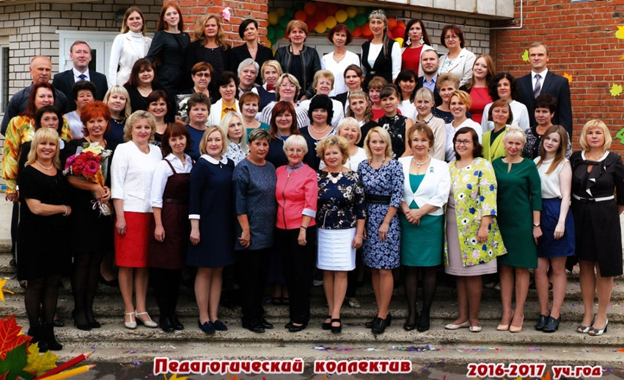 кто награждается знаком педагогической славы кировской области